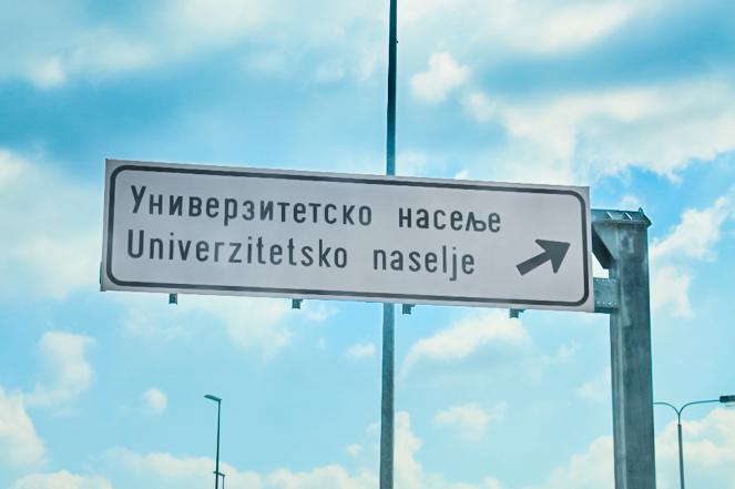 univerzitetsko-naselje